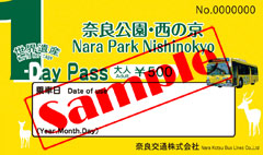 ticket-500